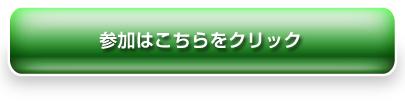 btn02_grn_04